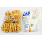 送料無料(東北〜中部) 2種類ホイップとワッフルのデザートセット ベルギー ワッフル +カスタードホイップ  +マスカルポーネ ホイップ 冷凍品 コストコ メトロ