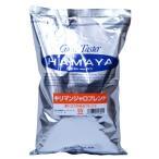 ハマヤ キリマンジャロブレンド コーヒー (豆) 1kg HAMAYA