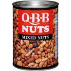 ミックスナッツ缶 1kg QBB