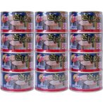 鯖缶 さば水煮缶(鯖) 月花 マルハニチロ 200g×12缶 サバ 3パックセット 東北~関西まで送料無料 さば缶 サバ缶 まとめ買い