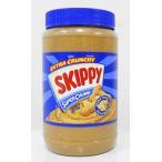 スキッピー ピーナッツバター 1.36kg 2本大容量 2.72kg