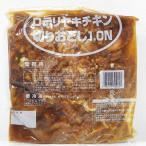 照焼きチキン 切り落とし 1kg 日本ハム株式会社 焼鳥味