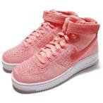 ショッピングエアフォース ナイキ NIKE エアフォース1 Air Force 1 レディース Flyknit Bright Melon Pink 818018-802