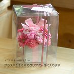 プリザーブドフラワー ギフト 造花 両親 結婚式 電報 お誕生日 父の日 プレゼント 花 ウェルカムボード  【オーダーアレンジ】