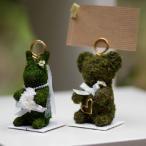 席札 立て 結婚式 ブライダル ドライフラワー 和紙 プチギフト 【ウサギクマ】