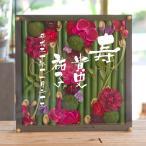 和木製フレームウェルカムボード胡蝶蘭ーボルドー|【和風のウェディングに竹に花を活ける赤い胡蝶蘭とシンビジュームの花が彩るフラワーアレンジメント】