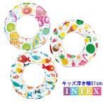 【INTEX】子供用うきわ キッズ浮き輪 サイズ 61cm 浮き輪 インテックス    59241