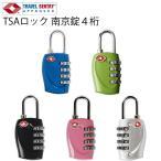 Yahoo Shopping - TSAロック 南京錠 4ケタ 暗証番号タイプ