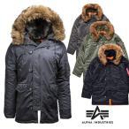 2016年冬新入荷アルファN-3B/アルファインダストリーズ(Alpha Industries)N-3B Slim Fit/アウタージャケット/ミリタリーコート/スリムフィット