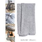 ショッピングブランケット 厚手タイプ/ベアフットドリームス(Barefoot Dreams)ヘザーブランケット/Cozychic/シングルサイズ毛布(グラファイト×ホワイト)
