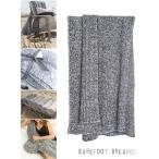 ショッピングブランケット 厚手タイプ/ベアフットドリームス(Barefoot Dreams)ヘザーブランケット/Cozychic/シングルサイズ毛布(ミッドナイト×ホワイト)