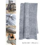 ショッピングブランケット 厚手タイプ/ベアフットドリームス(Barefoot Dreams)ヘザーブランケット/Cozychic/シングルサイズ毛布(スレートブルー×ホワイト)