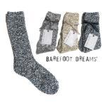 ベアフットドリームス(Barefoot Dreams)メンズ靴下/ニットソックス/コージーシックソックス/3色