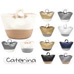 ベルティーニ かごバッグ(Caterina Bertini)バイカラーバケツ型バッグ