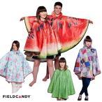 フィールドキャンディー (Field Candy)大人用レインポンチョ/レインコート