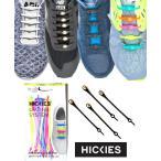 メール便送料無料/Hickies(ヒッキーズ)ほどけない靴ひも/ラバーシューレース/結ばない靴ひも/Shoe Tie