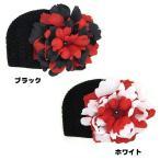 ジェイミーレイハット(Jamie Rae Hats)ベビーニット帽子/ラインストーン付きかぎ針編み/子供用(ブラック×レッドフラワー)