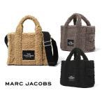 マークジェイコブス(Marc Jacobs)THE TEDDY MINI TOTE BAG ザ テディ ミニ トートバッグ ショルダーバッグ ブラック ベージュ グレー H012M06FA21