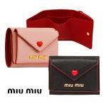 2021年春夏モデル/MiuMiu(ミュウミュウ)マドラスラブ 三つ折り財布 レザーコンパクトウォレット Madras Love leather wallet ブラック ピンク