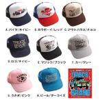 トラックブランド(Truck Brand)メッシュキャップ/帽子/CAP/バイク柄、トランプ柄、ウサギ柄/8種類/2点購入で缶バッジプレゼント
