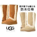 防水仕様/UGG(アグ)Sundance Waterproof 雨や雪でも履けるロングムートンブーツ/レディース