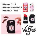Valfre(ヴァルフェー)iPhone7、8、plus、X、ケース/シリコンカバー/スマホケース/DROP DEAD/BOYS TEARS/LIPSTICK/TELE