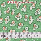 【30's復刻】RJR 【花柄グリーン系】 ※10cm単位カット