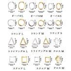 10個入り 12種類プレートフレーム メタルパーツ カーブあり ゴールド シルバー ネイルパーツ ブローチフレーム ネイル用品 GOLD フレーム
