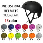 INDUSTRIAL HELMET インダストリアル ヘルメット スケートボード スケボー BMX 自転車 パッド ガード 防具 子供から大人まで対応の豊富なサイズとカラー