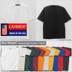 CAMBER 302 POCKET S/S TEE 8oz キャンバー マックスウェイト S/S ポケットTシャツ 8オンス 無地 ポケT CAMB-T0302 MADE IN USA ユニセックス