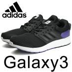 アディダス ギャラクシー3 スニーカー メンズ 靴 ランニングシューズ 黒 ブラック パープル ローカット 男性 adidas Galaxy 3 送料無料