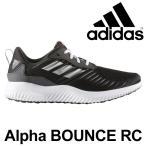 アディダス アルファバウンス RC ランニングシューズ スニーカー ローカット メンズ レディースサイズ 黒 ブラック スポーツ 運動 adidas Alpha BOUNCE RC