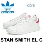 アディダス スタンスミス スニーカー キッズ ジュニア 子ども ローカット シューズ 靴 カジュアル 白 ピンク adidas STAN SMITH EL C 送料無料