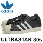 アディダス adidas オリジナルス ウルトラスター 80s スニーカー メンズ レディース ローカットシューズ 黒 ブラック ULTRASTAR 80s BB0172