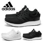 アディダス ギャラクシー3 スニーカー メンズ 靴 ランニングシューズ 白 黒 ホワイト ブラック adidas Galaxy 3 送料無料