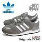 アディダス オリジナルス ゼットエックス700 スニーカー メンズ レディース ユニセックス シューズ レザー スウェード グレー adidas Originals ZX700 送料無料