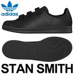 アディダス オリジナルス スタンスミス コンフォート ベルクロ スニーカー レディース メンズ 黒 ブラック adidas Originals STAN SMITH CF 送料無料
