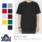 アルスタイル トリプルエー Tシャツ メンズ レディース ショートスリーブTシャツ ネックリブ 6オンス ヘビーウェイト 無地 黒 白 グレー Alstyle AAA 6oz T1301