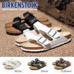 ショッピングビルケン ビルケンシュトック アリゾナ サンダル レディース メンズ Birkenstock ARIZONA 白 ホワイト 黒 ブラック 茶 ブラウン ビルケン BIRKEN 幅狭 幅広