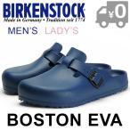 ショッピングサボ ビルケンシュトック ボストン サンダル レディース メンズ サボ クロッグサンダル 軽量 ネイビー BIRKENSTOCK BOSTON EVA