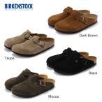 正規品 Birkenstock ビルケンシュトック BOSTON ボストン クロッグサンダル スウェード スエード SUEDE 本革 メンズ レディース 15SS