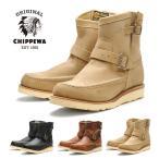 チペワ 7インチ ハイランダー ブーツ ショートブーツ モックトゥエンジニア ワークブーツ CHIPPEWA 7inch Highlander Boots CP1901M07 CP1901G09
