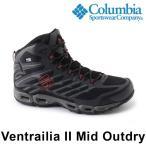 ショッピングトレッキングシューズ コロンビア ベントラリア2 ミッド アウトドライ メンズ トレッキングシューズ 防水 アウトドア 登山靴 ミッドカット 黒 ブラック 男性 Columbia BM1754