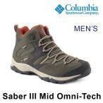 ショッピングトレッキング コロンビア Columbia セイバー3ミッド オムニテック トレッキングシューズ メンズ 男性 ミドルカット 登山靴 防水 軽量 カーキ Saber III Mid YM5259