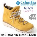 コロンビア クイックミッド16 オムニテック ブーツ メンズ レディース ミッドカット カジュアルブーツ 防水 アウトドア イエロー Columbia 919 Mid 16 Omni-Tech