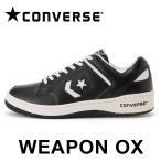 コンバース シェブロンスター ウエポン OX スニーカー メンズ レディース ローカット レザー ブラック ホワイト 黒 白 CONVERSE CHEVRON&STAR WEAPON OX