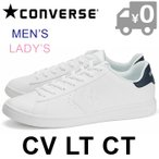 コンバース CV LT CT スニーカー メンズ レディース ローカット ホワイトネイビー WHITE NAVY CONVERSE sgs