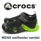 ショッピングサボ クロックス スウィフトウォーター サンダル メンズ ブラックグリーン 黒 緑 ベルクロ つま先保護 メッシュ 軽量 Crocs Swiftwater Sandal