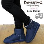 ベアパウ デミ デニム ブーツ レディース ムートンブーツ ショート ブーツ シープスキン ネイビー 女性 BEARPAW DEMI DENIM J619DE 送料無料