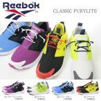 Reebok CLASSIC FURYLITE リーボック クラシック フューリーライト レディース メンズ